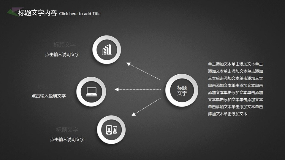 年终总结报告新年计划PPT模板下载_预览图3