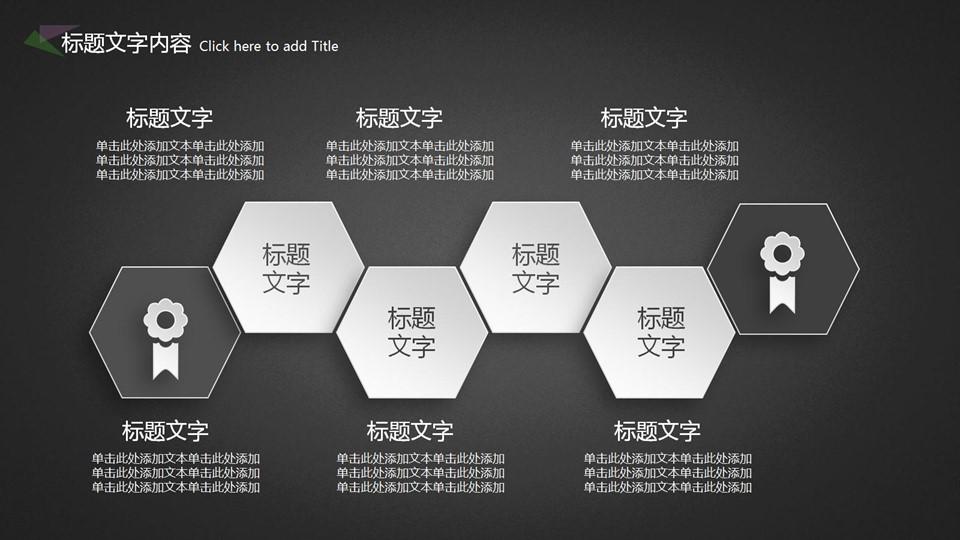年终总结报告新年计划PPT模板下载_预览图5