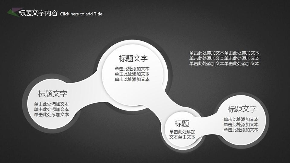 年终总结报告新年计划PPT模板下载_预览图35