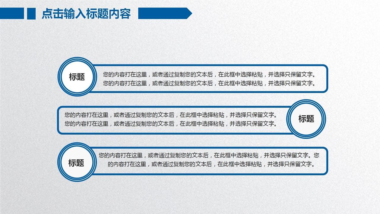 年度工作总结蓝色清新PPT模板下载_预览图15