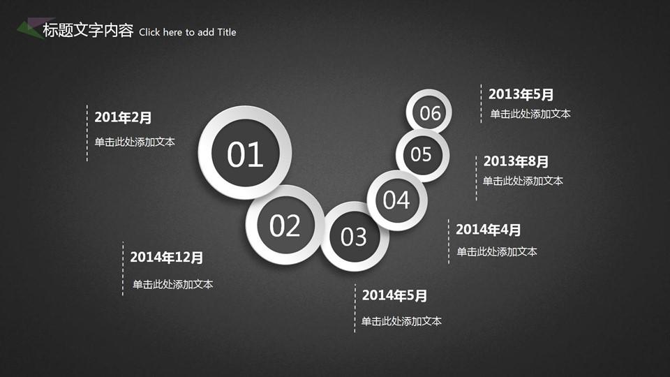 年终总结报告新年计划PPT模板下载_预览图8