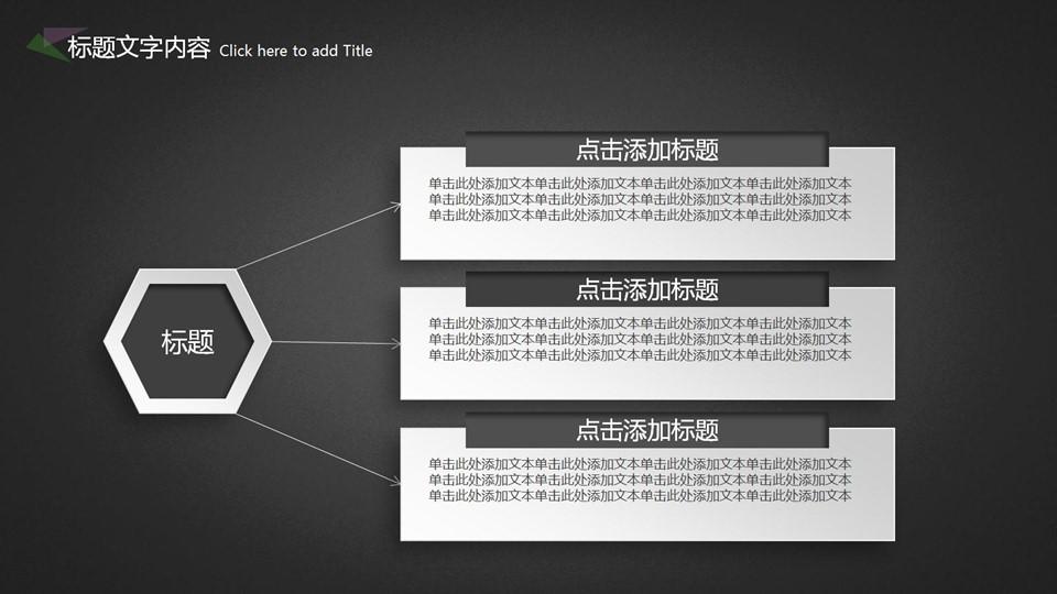 年终总结报告新年计划PPT模板下载_预览图28