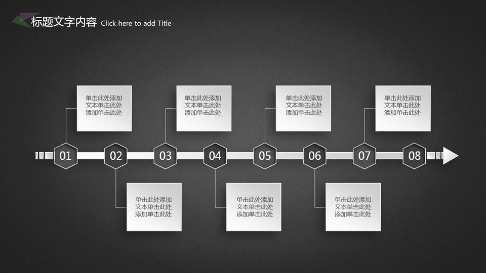 年终总结报告新年计划PPT模板下载_预览图40