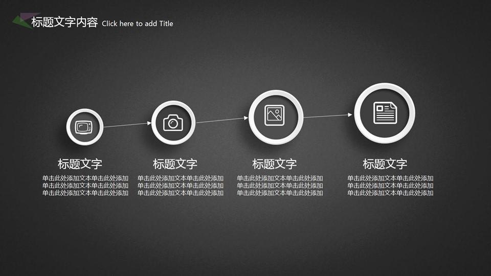 年终总结报告新年计划PPT模板下载_预览图4