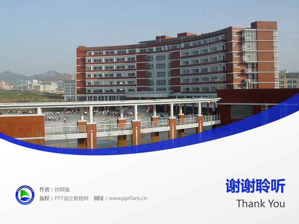 安徽电气工程职业技术学院PPT模板下载_幻灯片预览图19