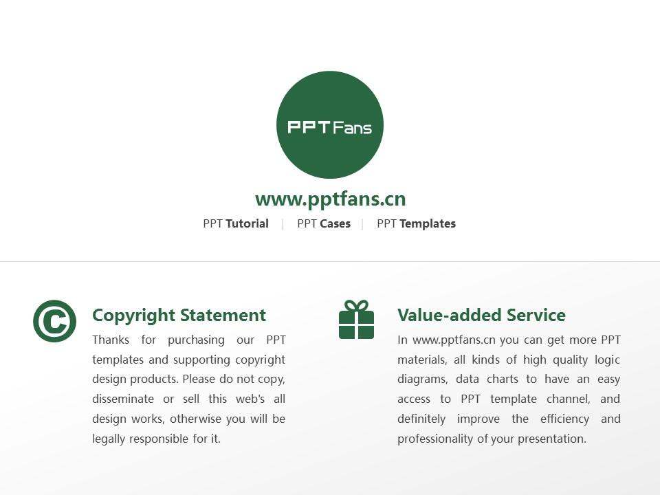 安徽人口职业学院PPT模板下载_幻灯片预览图21