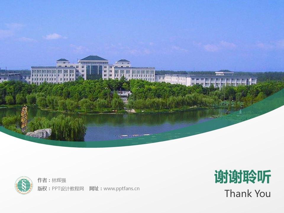 武汉生物工程学院PPT模板下载_幻灯片预览图19