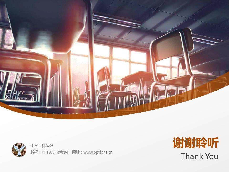 湖北幼儿师范高等专科学校PPT模板下载_幻灯片预览图19