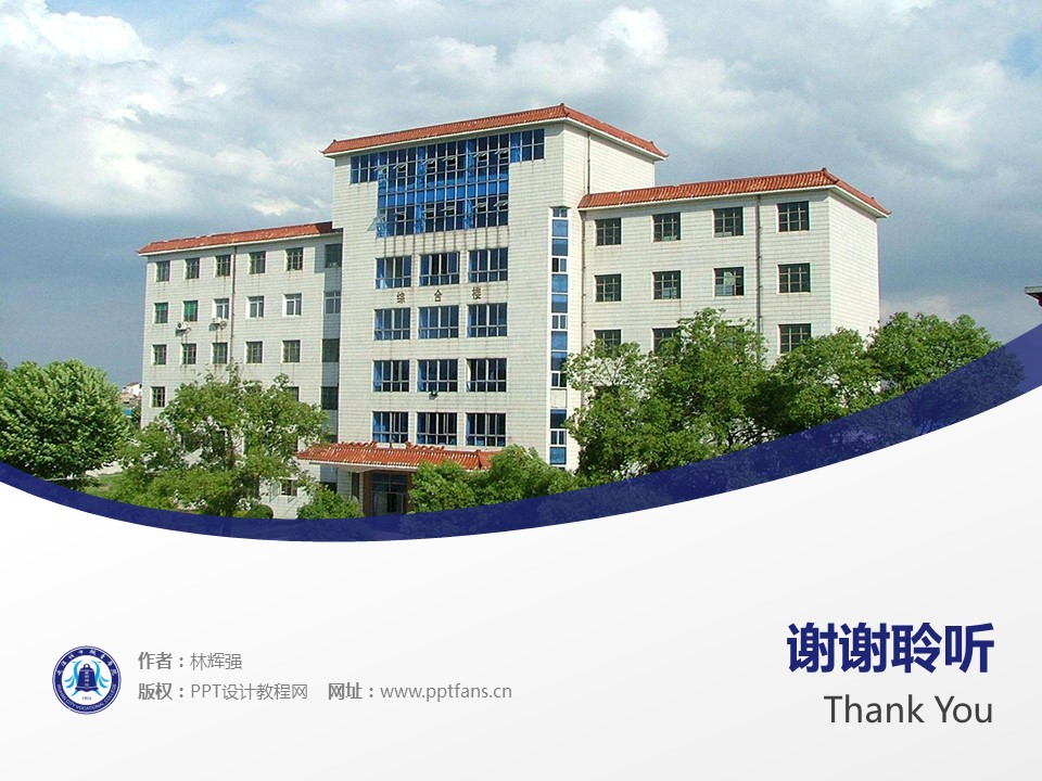 武汉城市职业学院PPT模板下载_幻灯片预览图19