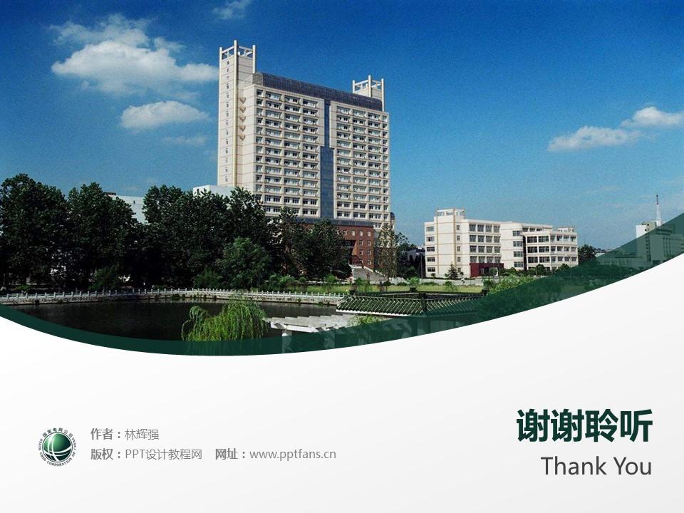 武汉电力职业技术学院PPT模板下载_幻灯片预览图19