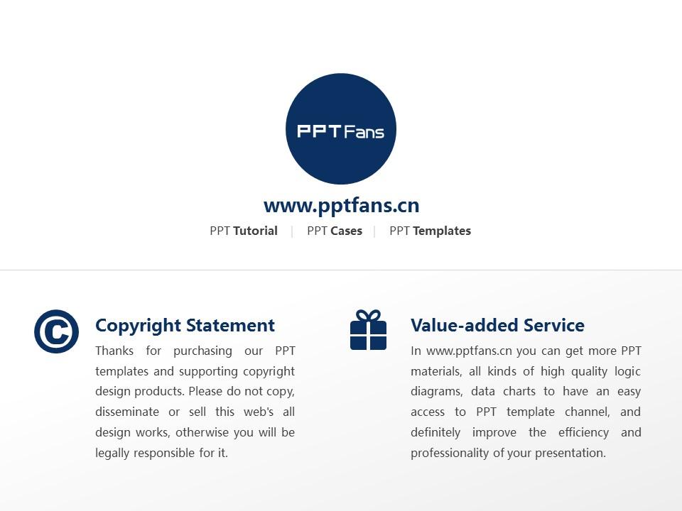 武汉纺织大学PPT模板下载_幻灯片预览图20