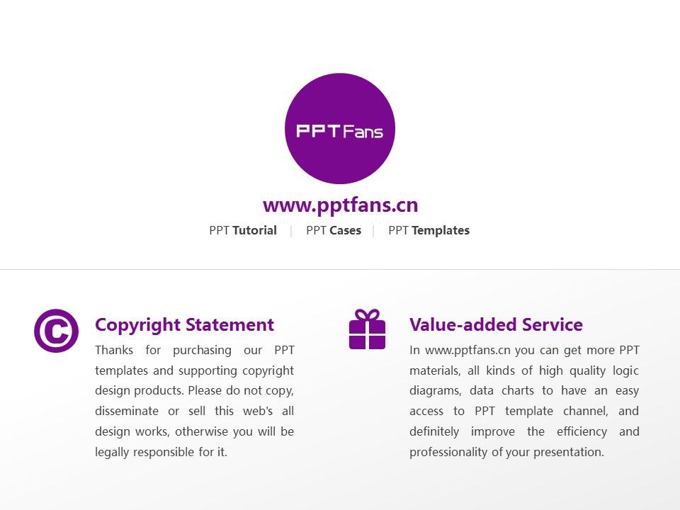 湖北体育职业学院PPT模板下载_幻灯片预览图21