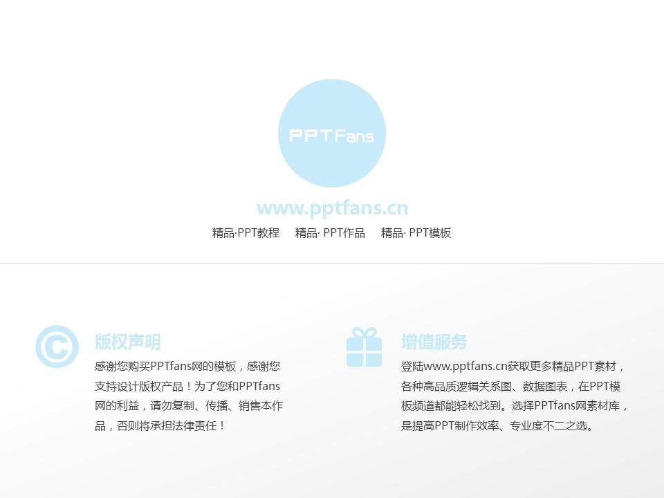 武汉工程大学PPT模板下载_幻灯片预览图20