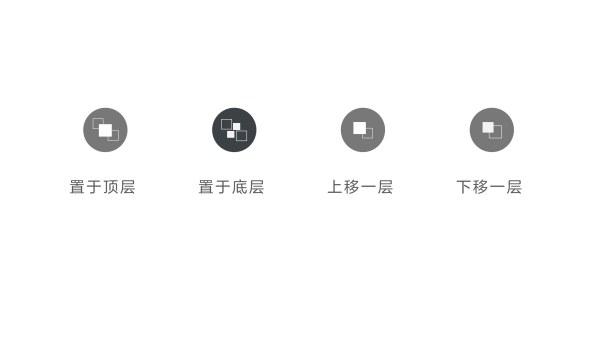 幻灯片中色彩浅谈之二 君陵的PPT小院杂谈11