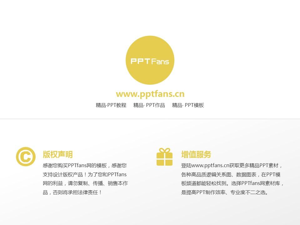 辽宁大学PPT模板下载_幻灯片预览图20