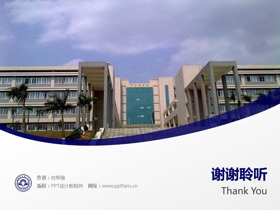 抚顺职业技术学院PPT模板下载_幻灯片预览图19