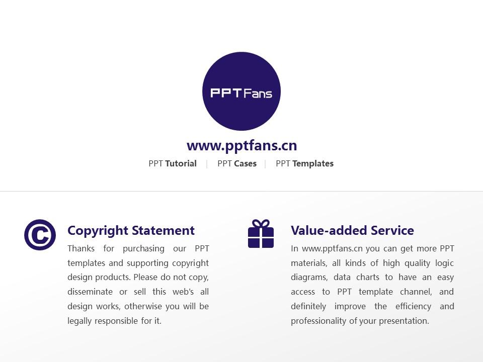 辽宁林业职业技术学院PPT模板下载_幻灯片预览图21