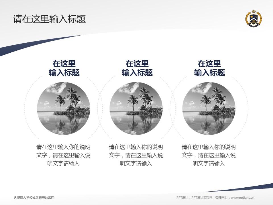 辽宁何氏医学院PPT模板下载_幻灯片预览图15
