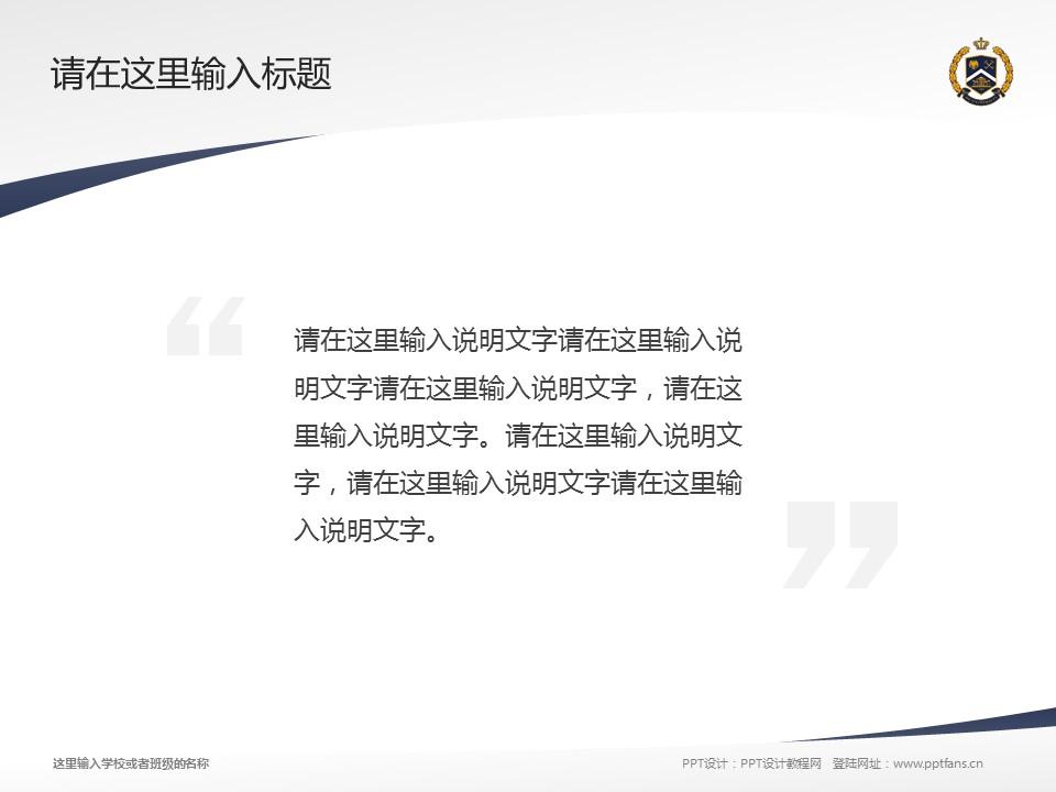 辽宁何氏医学院PPT模板下载_幻灯片预览图13