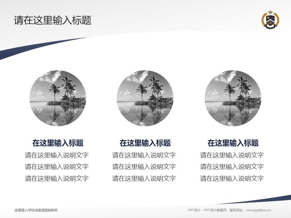 辽宁何氏医学院PPT模板下载_幻灯片预览图3