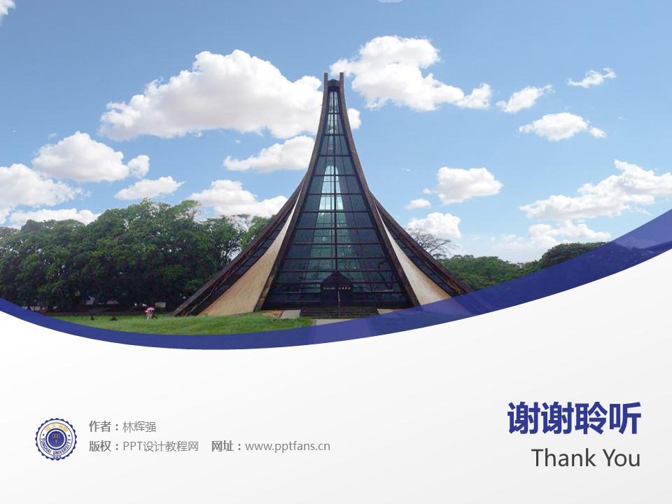 台湾东海大学PPT模板下载_幻灯片预览图19