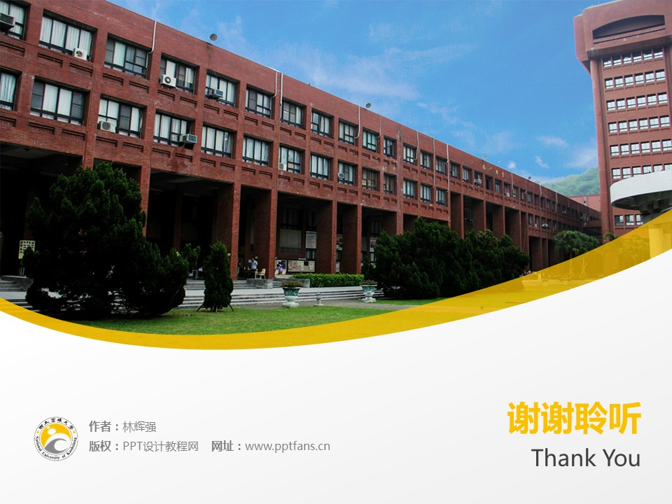 台湾高雄大学PPT模板下载_幻灯片预览图19