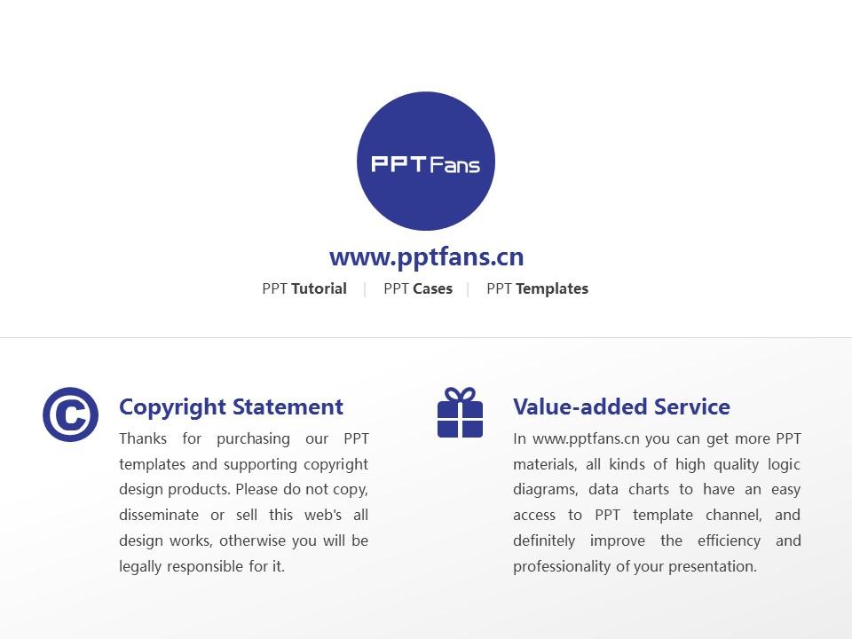 台湾东海大学PPT模板下载_幻灯片预览图21
