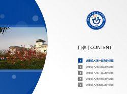 广西幼儿师范高等专科学校PPT模板下载