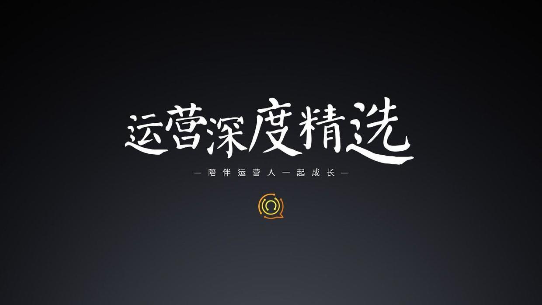 ppt封面设计-为何不用书法字体?