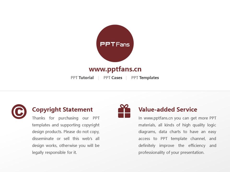 吉林艺术学院PPT模板_幻灯片预览图21