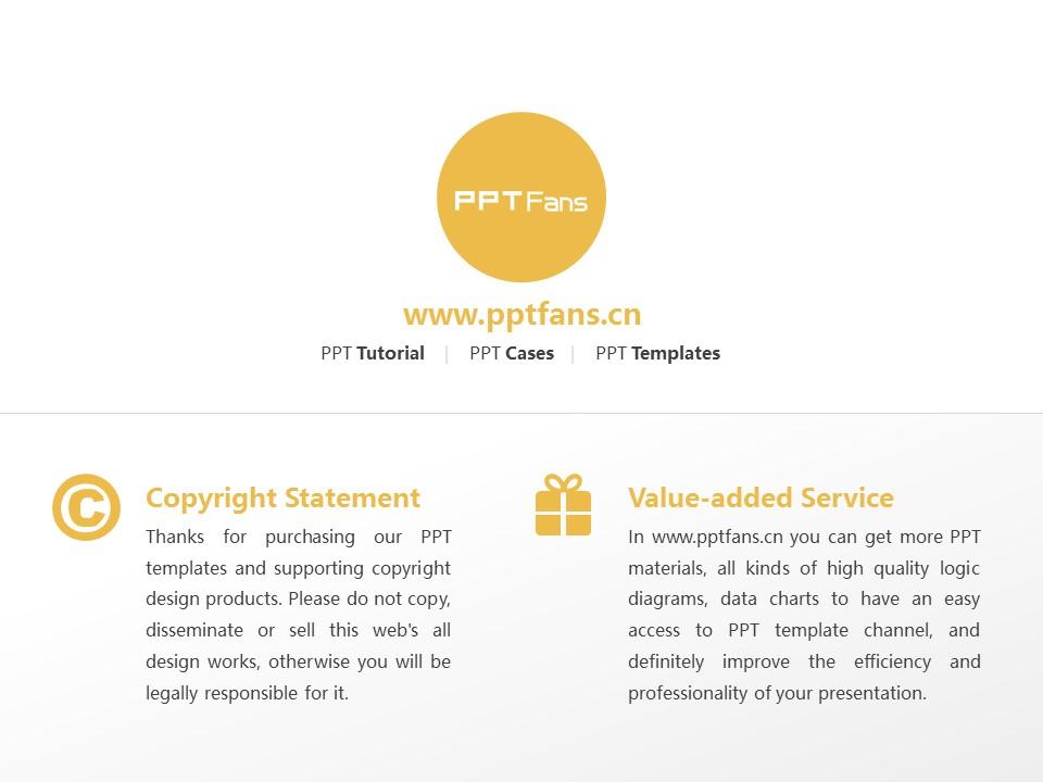 长春金融高等专科学校PPT模板_幻灯片预览图21