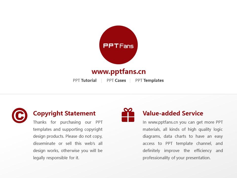 甘肃建筑职业技术学院PPT模板下载_幻灯片预览图21