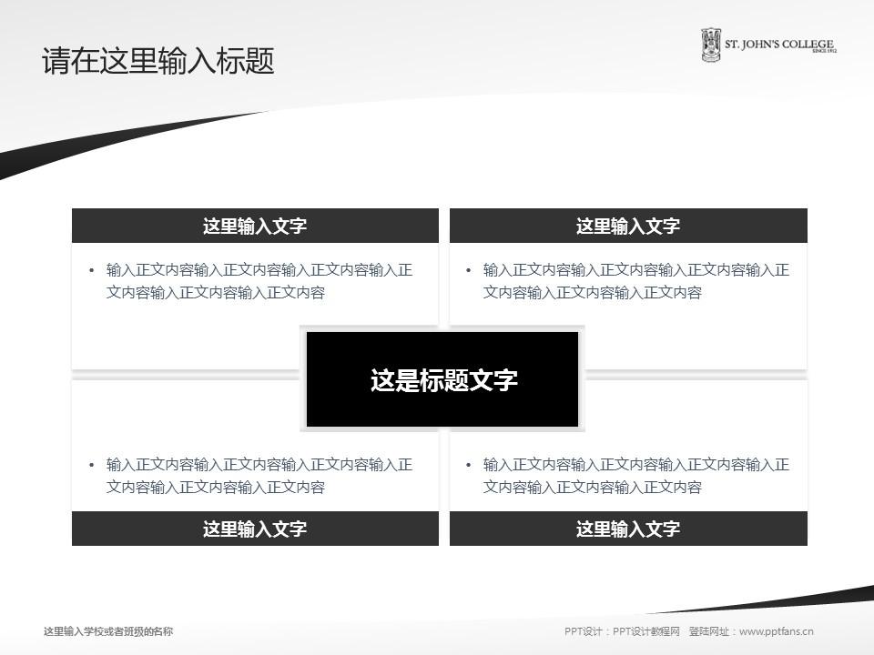 香港大学圣约翰学院PPT模板下载_幻灯片预览图17