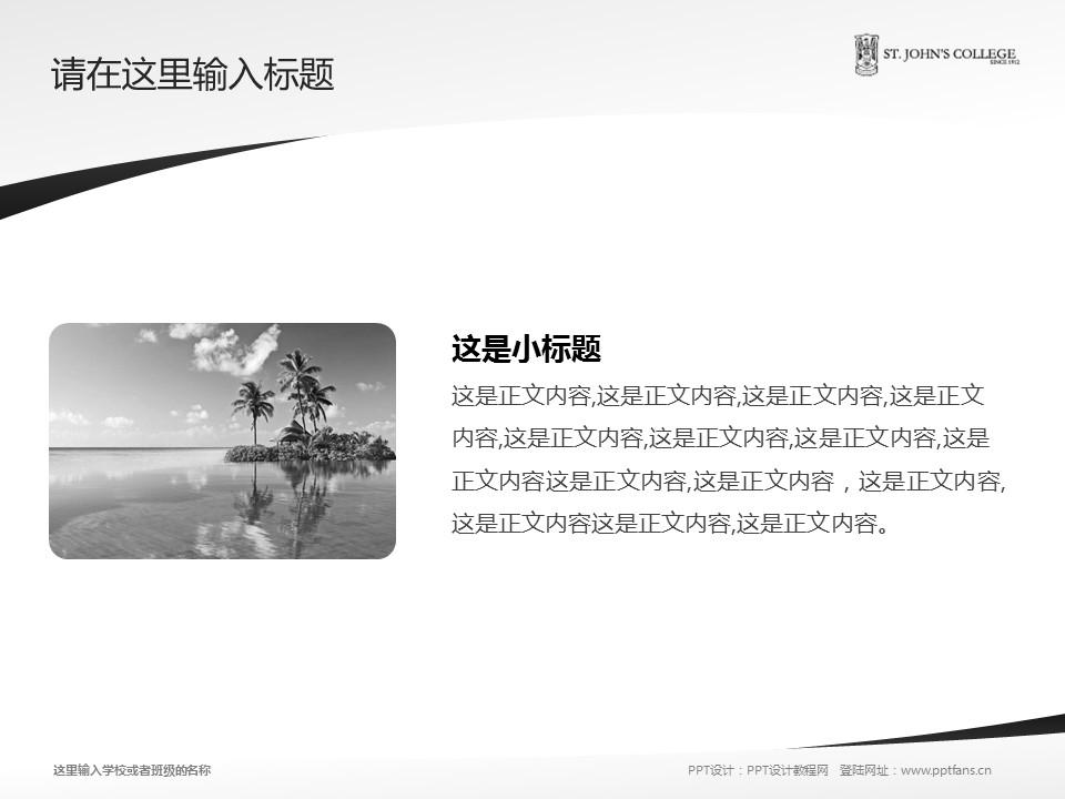 香港大学圣约翰学院PPT模板下载_幻灯片预览图4