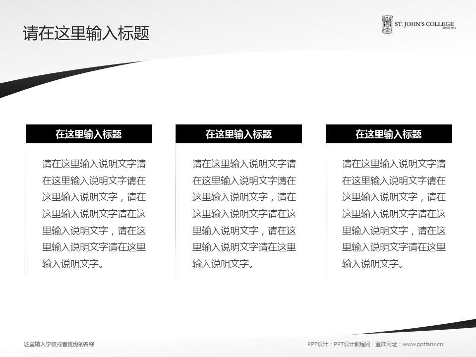 香港大学圣约翰学院PPT模板下载_幻灯片预览图14