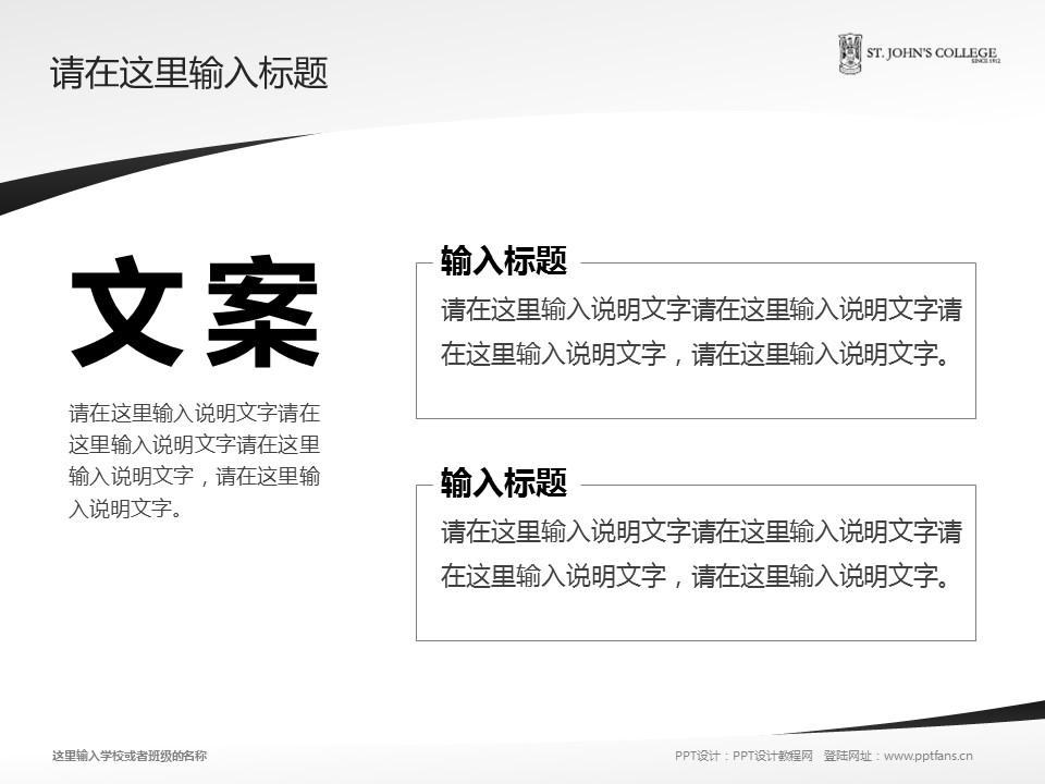 香港大学圣约翰学院PPT模板下载_幻灯片预览图16