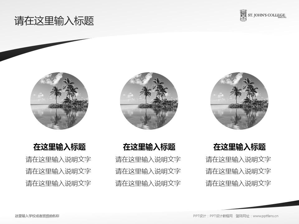 香港大学圣约翰学院PPT模板下载_幻灯片预览图3