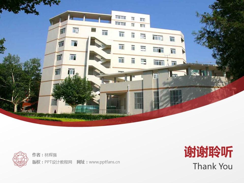 西安电子科技大学PPT模板下载_幻灯片预览图18