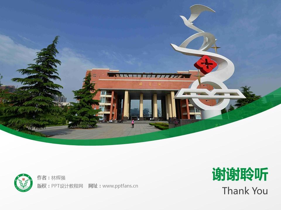 西安医学院PPT模板下载_幻灯片预览图18