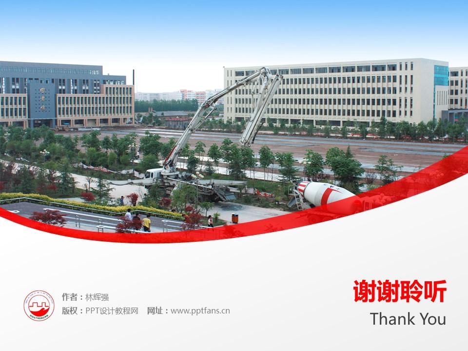 陕西电子科技职业学院PPT模板下载_幻灯片预览图19