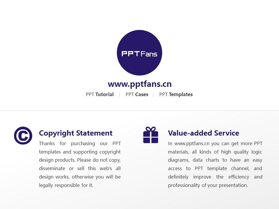 西北大学PPT模板下载_幻灯片预览图21