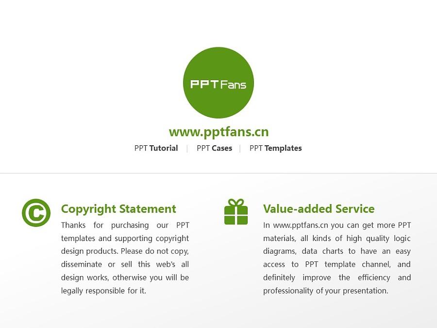 西安科技大学PPT模板下载_幻灯片预览图21