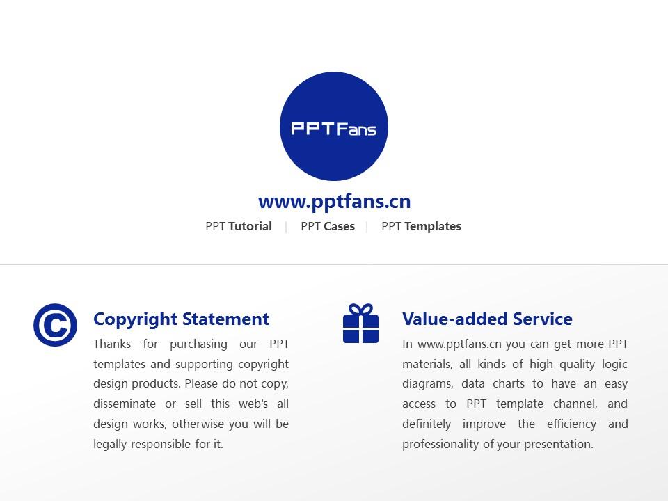 陕西电子信息职业技术学院PPT模板下载_幻灯片预览图21