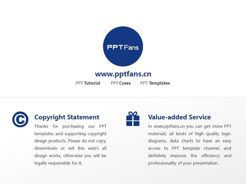 西北大学现代学院PPT模板下载_幻灯片预览图21