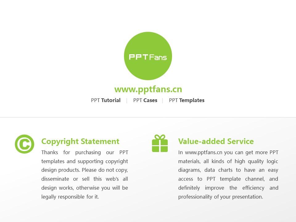 西安汽车科技职业学院PPT模板下载_幻灯片预览图21
