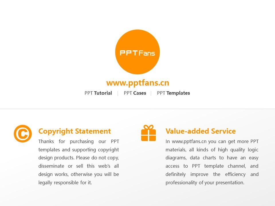 陕西旅游烹饪职业学院PPT模板下载_幻灯片预览图21