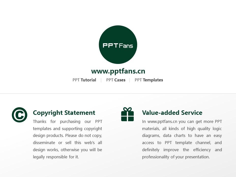 郑州大学PPT模板下载_幻灯片预览图21