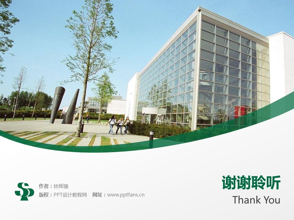 三门峡职业技术学院PPT模板下载_幻灯片预览图18