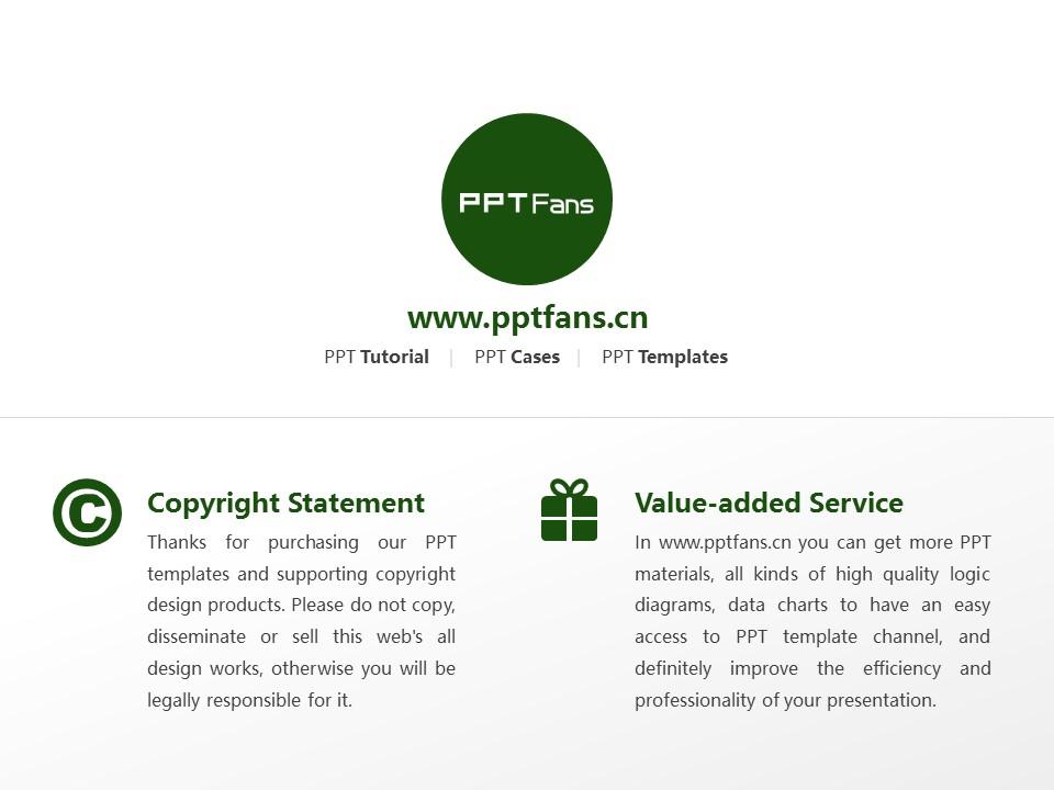 河南建筑职业技术学院PPT模板下载_幻灯片预览图21