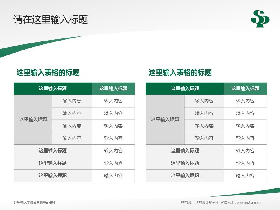 三门峡职业技术学院PPT模板下载_幻灯片预览图17